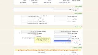 شرح التسجيل في جدارة 3 بالخدمة المدنية 1439