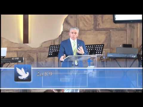 Սուրբ Հոգին Առի՞ք (Գործք Առաքելոց 19.1-8)