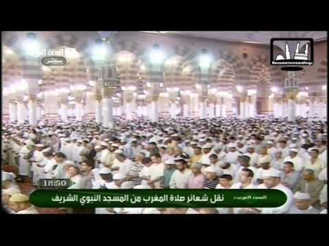 Madina Maghrib 31st March 2011 by Sheikh Hudaify (HQ)