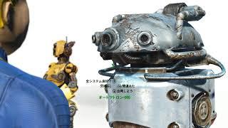 fallout4 MOD Automatron_Voice_Box