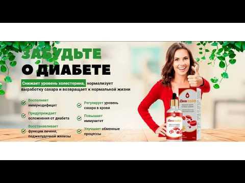 Виетнам лек за диабет