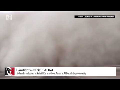 Video: A sand storm in Oman