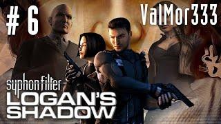 Logan's Shadow - Ep 6 - Let's Play de la Nostalgie FR HD par ValMor333