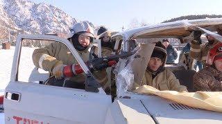 Соревнования среди пожарных подразделений по ликвидации последствий ДТП в Республике Алтай