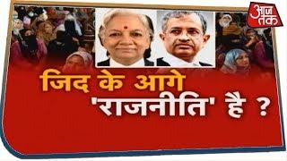 संवाद से नहीं, आदेश से खुलेगा Shaheen Bagh का रास्ता ! देखिए Dangal With Rohit Sardana