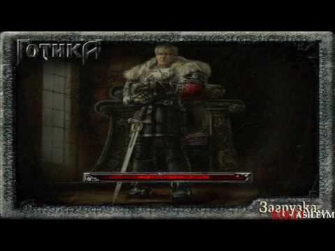Прохождение игры Gothic 1: Часть 1 - Добро пожаловать в колонию Братишка