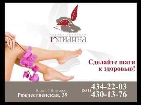 Обувь для профилактики вальгуса