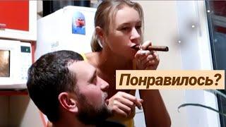 ПОПРОБОВАЛА КУРИТЬ сигару... Застолье
