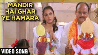 Mandir Hai Ghar Ye Hamara-Video Song  Ek Vivaah Aisa Bhi   Sonu Sood, Isha Koppikar   Ravindra Jain