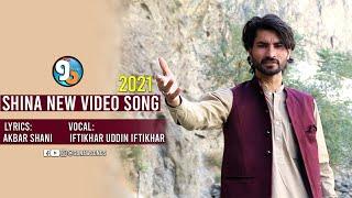 Shina New Video Song    Gate Belay Heyae    Lyrics Akber Shani Vocal Iftikhar Uddin Iftikhar 2021
