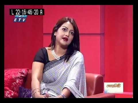 উইথ নাজিম জয় || উপস্থাপক: শাহরিয়ার নাজিম জয় || অতিথি: অভিনেত্রী নওশিন নাহরিন মৌ ও বিনোদন সাংবাদিক সোহেল আহসান