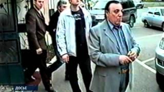В центре Москвы задержан родственник Деда Хасана