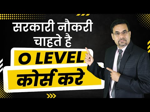 What is O Level Course   O Level Course   Best Course ... - YouTube