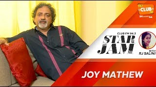 Joy Mathew - RJ Salini - Star Jam - CLUB FM 94.3