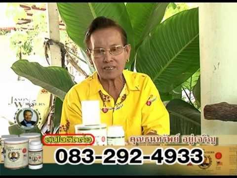 โรคสะเก็ดเงินซื้อ PUVA บำบัด