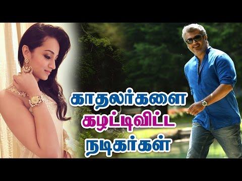 Ilayaraja Tamil Hits | Ilayaraja Melody Songs – K J  Yesudas