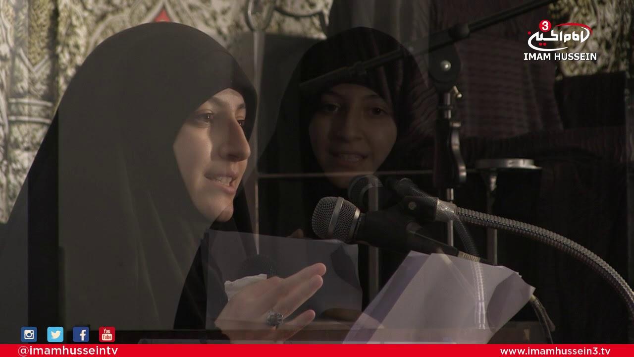 Sister Abir Safa – Whisper