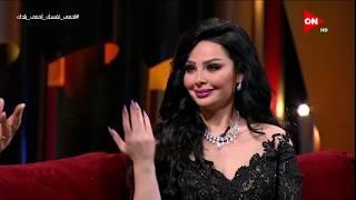 تحميل اغاني سهرانين - ديانا كرزون بتتعاكس على الهواء من مصطفى فهمي.. ضحك السنين MP3