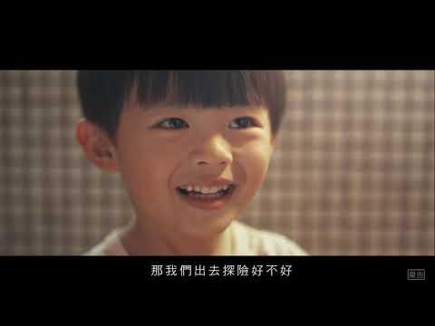 臺北市照顧服務科宣導影片-完整版
