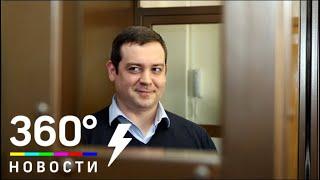 Эрика Давидыча отпускают домой - Верховный суд признал необоснованным арест блогера