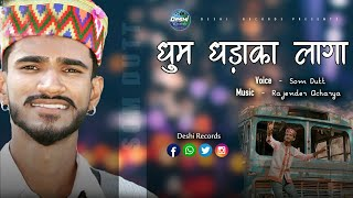 Dhoom Dhadaka | New Hlimachali Song 2019   - YouTube