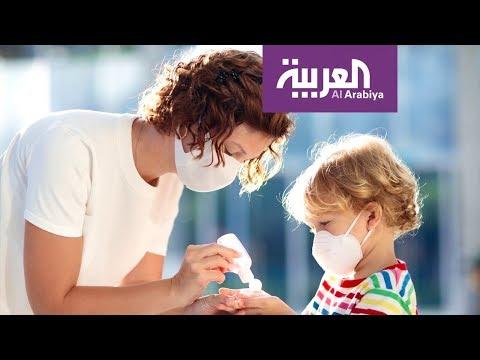 العرب اليوم - شاهد: كيف تبعد الخوف عن أطفالك في زمن