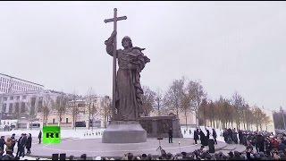 Путин открывает памятник князю Владимиру