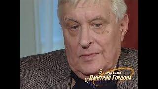 Басилашвили о своей личной жизни