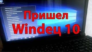 Стоит ли ставить Windows 10 на слабый компьютер??