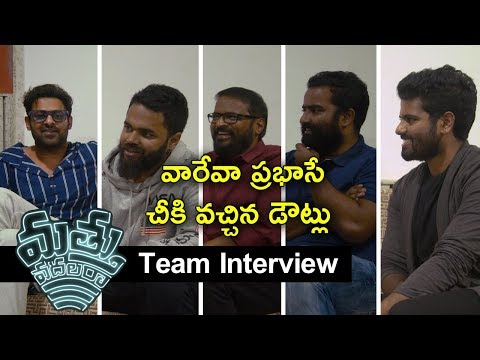 Rebal Star Prabhas Interviewing Matthu Vadhalara Team