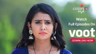 Radha Ramana Trailer