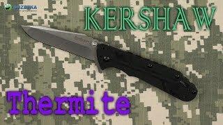 Kershaw Thermite (3880) - відео 1