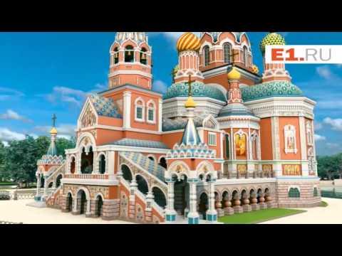 Непроходимая дверь икона храмах москвы