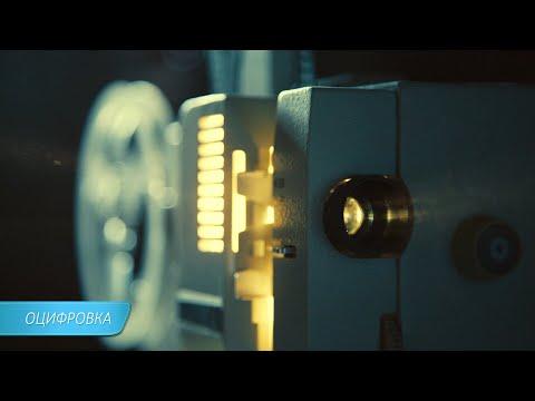 Фото Качественная покадровая оцифровка киноплёнок 8 и 16 мм