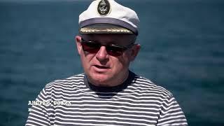 Форум все о рыбалке на черном море