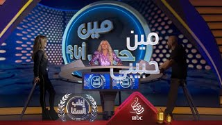 دنيا سمير غانم تساعد السقا على الفوز وزوجة تامر حسني لا تشفع لنوال الزغبي