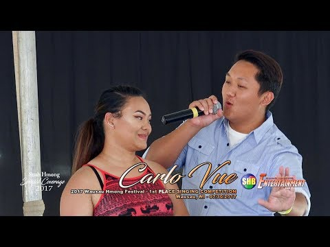 SUAB HMONG ENTERTAINMENT:  Carlo Vue, 1st Place in Singing Competition - 2017 Hmong Wausau Festival