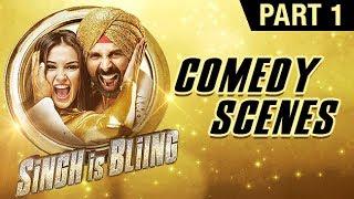 Singh Is Bliing Comedy Scenes   Akshay Kumar, Amy Jackson, Lara Dutta   Part 1