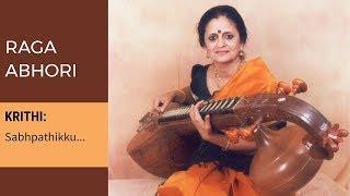 Raga Series: Raga Abhogi in Veena by Jayalakshmi Sekhar 010