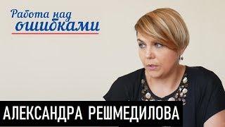 Третья молодость Юлии Тимошенко. Д.Джангиров и А.Решмедилова