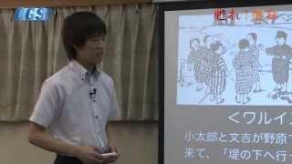 第07回 文吉と小太郎の物語 ~ 恋する予感?