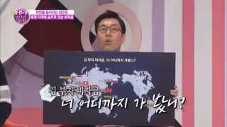 세계 각국에 숨긴 북한 비자금 규모는?_채널A_이만갑 123회