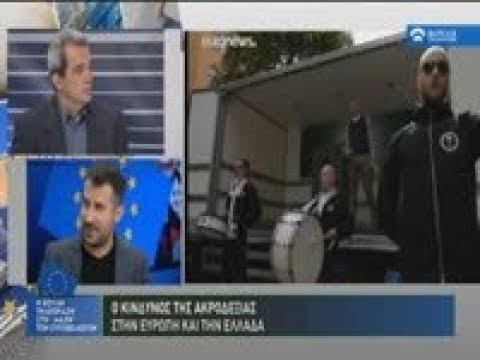 """Η Βουλή Τηλεόραση στη """"Μάχη"""" των Ευρωεκλογών.  (08/05/2019)"""