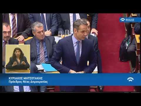 Κ.Μητσοτάκης(Πρόεδρος ΝΔ)(Τριτ)(Κατάργηση των διατάξεων περί μείωσης των συντάξεων)(11/12/2018)