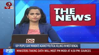 BJP: People gave mandate against political killings in West Bengal