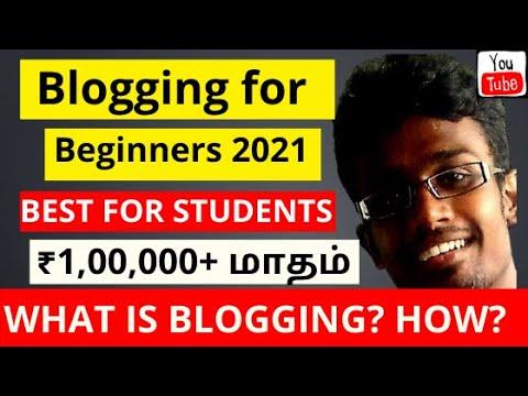 Blogging என்றால் என்ன? -  எப்படி ஆன்லைனில்  சம்பாதிப்பது | What is blogging for beginners 2021