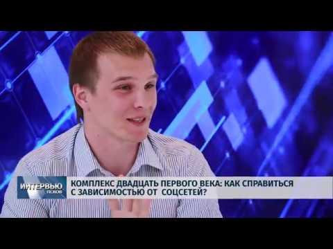 11.06.2019 Интервью / Дмитрий Куракин