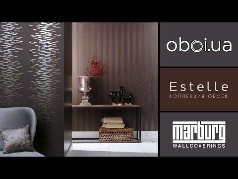 Видео Marburg Estelle