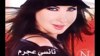 تحميل و مشاهدة Nancy Ajram Oul Hansak نانسى عجرم قول هنساك MP3