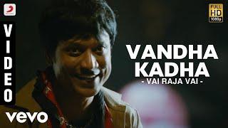 Vandha Kadha  Gana Bala